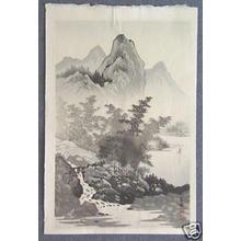 Imoto Tekiho: Bamboo and Mountain - Japanese Art Open Database