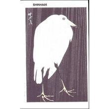 Imoto Tekiho: Heron in rain - Japanese Art Open Database