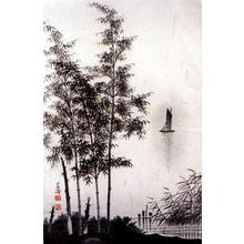 Imoto Tekiho: Untitled, sumi-e 3 - Japanese Art Open Database