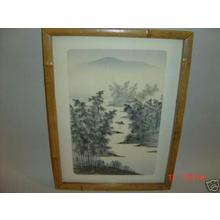 Imoto Tekiho: Untitled, sumi-e 4 - Japanese Art Open Database