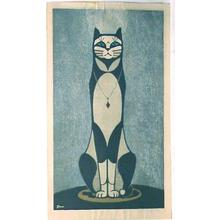 Inagaki Tomoo: Cat 2 - Japanese Art Open Database