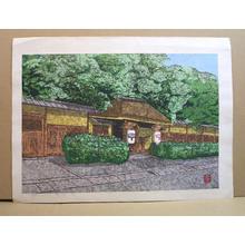 Inoue Toyohisa: Urasenke Estate — 裏千家 - Japanese Art Open Database