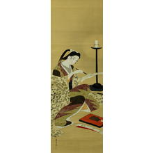 Ishikawa Kiyohiko: A Poet by Candlelight - Japanese Art Open Database