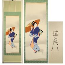 Ishikawa Kiyohiko: Bijin in Snow - Japanese Art Open Database