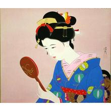 Ishikawa Kiyohiko: In the Mirror - Japanese Art Open Database