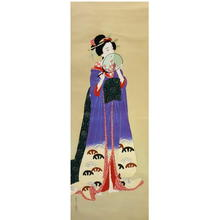 Ishikawa Kiyohiko: Lady of the Night — 遊女 - Japanese Art Open Database