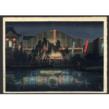 風光礼讃: Asakusa at night - Japanese Art Open Database