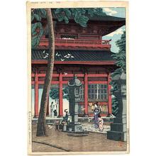 Tsuchiya Koitsu: Ikegami Honmonji - Japanese Art Open Database
