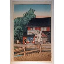 風光礼讃: Kasai Sankaku nite - Japanese Art Open Database