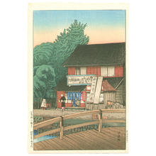 風光礼讃: Kasai Sankaku nite - Japanese Art Open Database