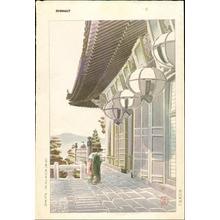 Tsuchiya Koitsu: Nara Todaiji Nigatsudo — 奈良・東大寺二月堂 - Japanese Art Open Database