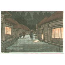 Tsuchiya Koitsu: Village night scene - Japanese Art Open Database