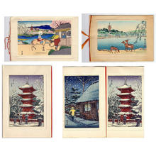 Tsuchiya Koitsu: Snowy Winter Night Street Scene - Japanese Art Open Database