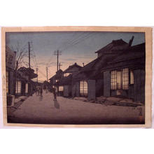 Tsuchiya Koitsu: Twilight in Imamiya Street, Choshi - Japanese Art Open Database