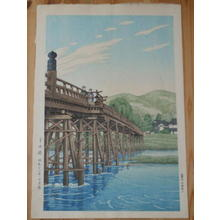 Tsuchiya Koitsu: Uji Bashi (Uji Bridge) — 宇治橋 - Japanese Art Open Database
