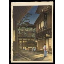 Tsuchiya Koitsu: Shibu Onsen — 長野県渋温泉 - Japanese Art Open Database