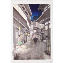 Ito Nisaburo: Arima Hotspring - Japanese Art Open Database