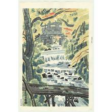 Ito Nisaburo: Brook at Hiyoshi Shrine - Japanese Art Open Database