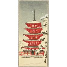 Ito Nisaburo: Five Storey Pagoda - Japanese Art Open Database