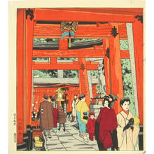 Ito Nisaburo: Fushimi Inari shrine - Japanese Art Open Database