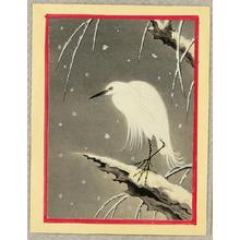 Ito Nisaburo: Heron on a Snowy Night - Japanese Art Open Database
