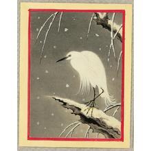Ito Nisaburo: Heron on a Snowy Night - Japanese Art Open Database