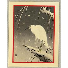 Ito Nisaburo: Heron on a Snowy Night - woodblock - Japanese Art Open Database