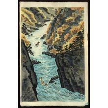 Ito Nisaburo: Hotsugawa Kudari- Drifting the Hotsu River - Japanese Art Open Database