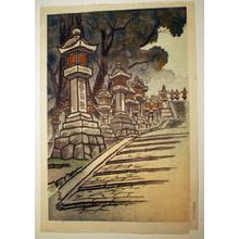 Ito Nisaburo: Kasuga Shrine - Japanese Art Open Database