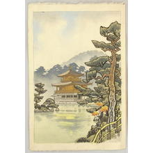 Ito Nisaburo: Kinkakuji- Golden Pavilion - Japanese Art Open Database
