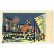 Ito Nisaburo: Kyoto Shijo - Japanese Art Open Database