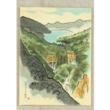 Ito Nisaburo: Lake and Waterfalls - trial print - Japanese Art Open Database