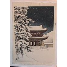 Ito Nisaburo: NINNAJI TEMPLE-GATE IN SNOW - Japanese Art Open Database