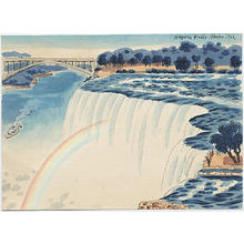 Ito Nisaburo: Niagara Falls - Japanese Art Open Database