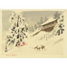 Ito Nisaburo: Nigatsu-do Temple and Deer - Japanese Art Open Database