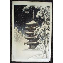 Ito Nisaburo: Pagoda of Ninnaji Temple in Snow — 御室雪塔 おむろせっとう - Japanese Art Open Database