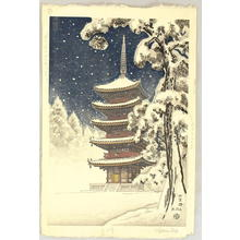 Ito Nisaburo: Pagoda of Ninnaji Temple in Snow — 御室雪塔 おむろせっとう - Japanese Art Open Database