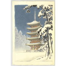 Ito Nisaburo: Pagoda of Ninnaji Temple in Snow — 御室 - Japanese Art Open Database