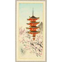 Ito Nisaburo: Red Five Storey Pagoda in Spring - Japanese Art Open Database