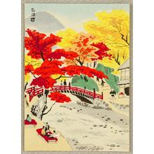 Ito Nisaburo: Takao in Autumn - Japanese Art Open Database