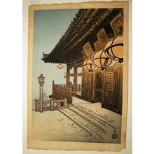 Ito Nisaburo: Temple with lanterns - Japanese Art Open Database