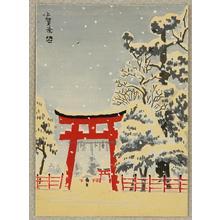 Ito Nisaburo: Torii Gate in Winter - Japanese Art Open Database