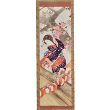 Ito Seiu: Fallen Flowers - Japanese Art Open Database
