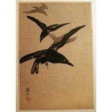 Ito Sozan: Crows in snow - Japanese Art Open Database