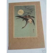 Ito Sozan: Homing Geese - Japanese Art Open Database