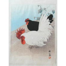 Ito Sozan: Rooster and Hen - Japanese Art Open Database