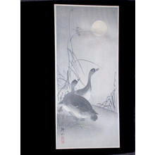 Ito Sozan: Two Geese and the Moon - Japanese Art Open Database