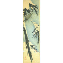 Ito Sozan: Warbler in winter bamboo - Japanese Art Open Database