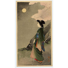 Ito Sozan: Woman near the Cherry Tree in a Full moon - Japanese Art Open Database