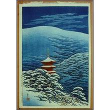 Henmi Takashi: After a Snowfall, Yasaka Shrine, Kyoto - Japanese Art Open Database
